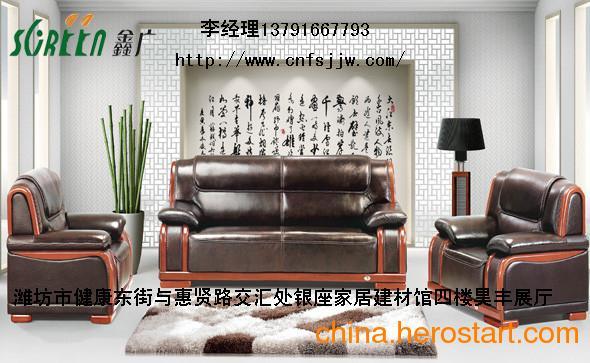 供应潍坊办公沙发 潍坊沙发茶几 潍坊办公家具 潍坊钢架沙发1031