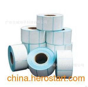供应不干胶条码纸 标签纸 防水标签 条码印刷 不干胶纸厂家
