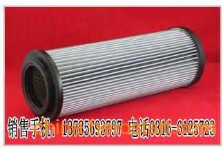 供应唐纳森滤芯 液压油滤芯 P170619 油阀滤芯