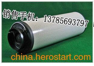 供应P170620  P170886 唐纳森滤芯 液压油滤芯