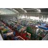 供应2014年香港家庭用品展览会