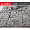供应黎明重工高铬合金钢1000*7000( i )型反击式破碎机易损件
