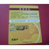 供应生产IC卡厂家,IC消费卡,飞利浦IC卡