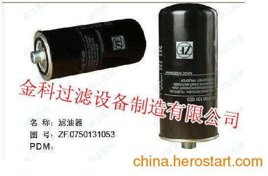 供应天工齿轮箱滤芯 ZF0750131053