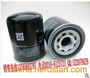 供应ZF系列滤芯 NR0750131031