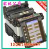 供应FSM-80S上海日本藤仓光纤熔接机原装正品