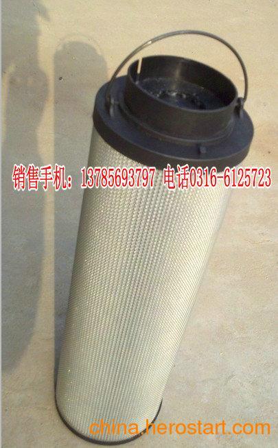 供应贺德克国产化滤芯1300R010BN4HC