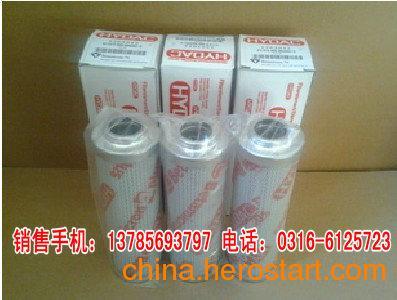 供应贺德克液压油滤芯 0110D010BN4HC