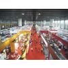 供应2014第二届中国电子信息博览会