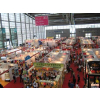 供应2014年巴西国际食品、厨房电器及食品机械展览会