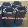 供应唐纳森滤筒 抗阻燃滤芯P030554