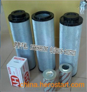 供应郑LH1300R003BN3HC 黎明滤芯贺德克通用型号