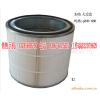 供应空压机大空滤 空气滤筒 空气滤芯 空气过滤器