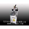 供应北京金源橄榄核雕刻机金源雕刻机名仕雕刻机