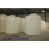 供应黔东南化工罐 黔东南塑料化工储罐 黔西5吨化工罐