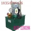 供应3DSB电动试压泵