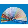 供应建筑涂料色卡|建筑通用色卡|建筑涂料专用色卡|中国建筑涂料色卡-上海诺彩贸易有限公司