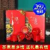 安溪铁观音茶叶礼盒装 送礼茶叶高档特级铁观音礼盒装礼盒装