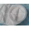 供应乐途1号PP滤袋 聚丙烯PP过滤袋 化工大流量过滤袋