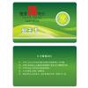 供应直销IC卡厂家/售水机感应卡IC卡/进口NXPIC卡