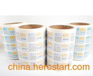 实体工厂 供应定制低温冷藏食品用不干胶标签 适合冷藏贴标