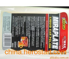 供应警示不干胶/透明不干胶贴/镭射标签/激光贴纸/易碎纸不干胶标签