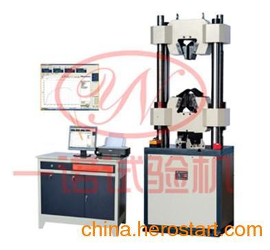 供应金属钢板抗剪切试验机