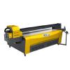 供应专卖爱普生手机壳打印机/UV印刷机/UV印花机/UV喷绘机/UV喷墨机