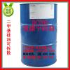 广州二甲基硅油 硅油 有机硅油 聚二甲基硅氧烷定制及供应