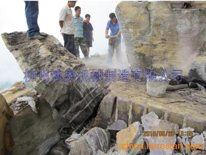 供应石材荒料开采破碎机报价规格