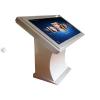 供应触摸大屏 32寸触摸一体机 42寸触摸查询机 触摸查询软件