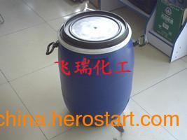 供应遮光剂 调色乳白油 遮光剂OP301 遮光乳白剂