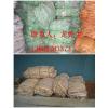 供应泰安二手吨袋 泰安回收二手太空包 泰安二手集装袋