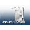供应食品快速预冷机,食品降温机,5~10分钟快速冷却,节能高效