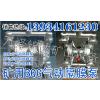 供应国防化工排污气动隔膜泵厂家湖北咸宁最新供应