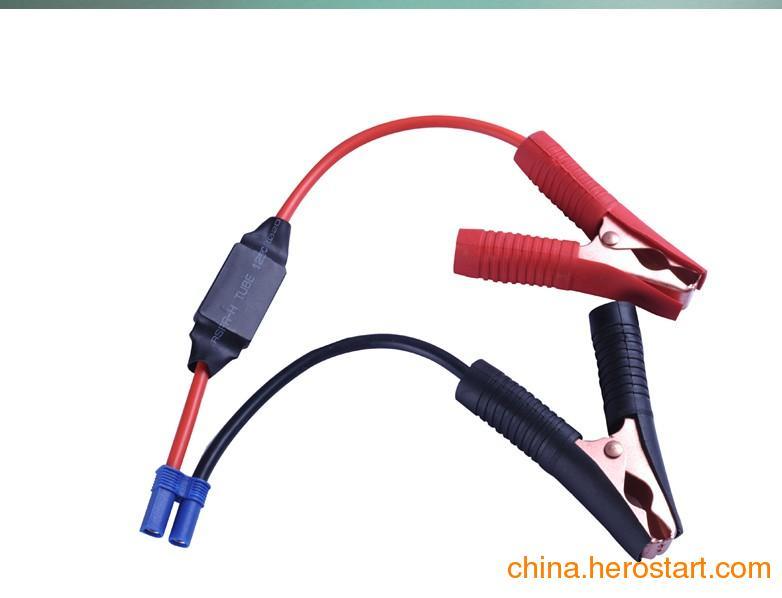 供应汽车启动电源线,EC5充电线,汽车夹子线,点火线