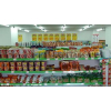 供应昆山进口预包装食品报关,进口食品清关代理