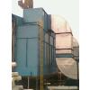 供应印刷厂车间废气净化系统|印刷车间有机废气治理方法