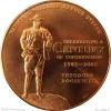 供应西安纯银纪念币、纯银纪念章、银币、徽章、金币纪念品