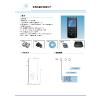 供应ORES3000手持式超声波流量计