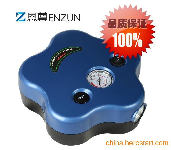 供应恩尊充气宝 家车两用充气泵/ 12V/便携式汽车充气泵 气压显示