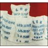 供应精制硫酸钡(粉末、涂料专用)