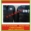 供应北京羽绒服丝印字 冲锋衣打标印字 抓绒衣印刷字 旗帜印刷字