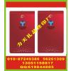 供应北京移动硬盘印字 文件袋打标 不锈钢壶印刷字 钥匙扣刻字