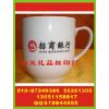 供应北京会议瓷杯印刷字 陶瓷杯加印字 盘子打标印字 手电印字