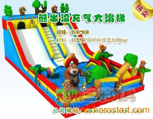 供应郑州三乐玩具厂销售大型充气城堡乐园