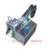 供应直销裁切纯棉织带机规格|剪断平纹棉带机价格|高效自动断带机
