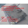 供应广东梅州PCB板防静电屏蔽袋首选厂家(图)