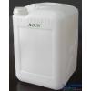 供应甲壳素整理剂 防花粉整理剂