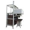 供应广东省纸浆模塑设备生产线、纸托生产系统、蛋托设备